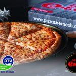טרה מציגה: אוהבים פיצה? קבלו אותה בנעם!