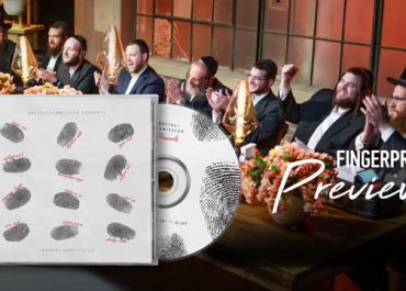 """אלבום ללא שם: ענקי הזמר החסידי השאירו """"טביעת אצבע"""" על אלבום מוסיקלי"""