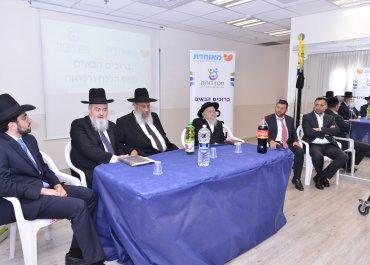 רבנים ומורי הוראה השתתפו בכנס של מכון 'דורות' בשיתוף עם מאוחדת בביתר עילית
