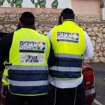 ארגון ידידים ועמותת סטארט־אח מציגים: אפליקציית סיוע בדרכים ובבתים