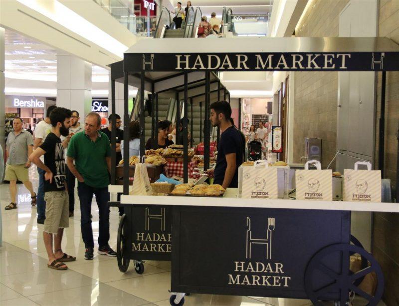 הדר מרקט - שוק האוכל בקניון הדר ירושלים צילום - יחצ