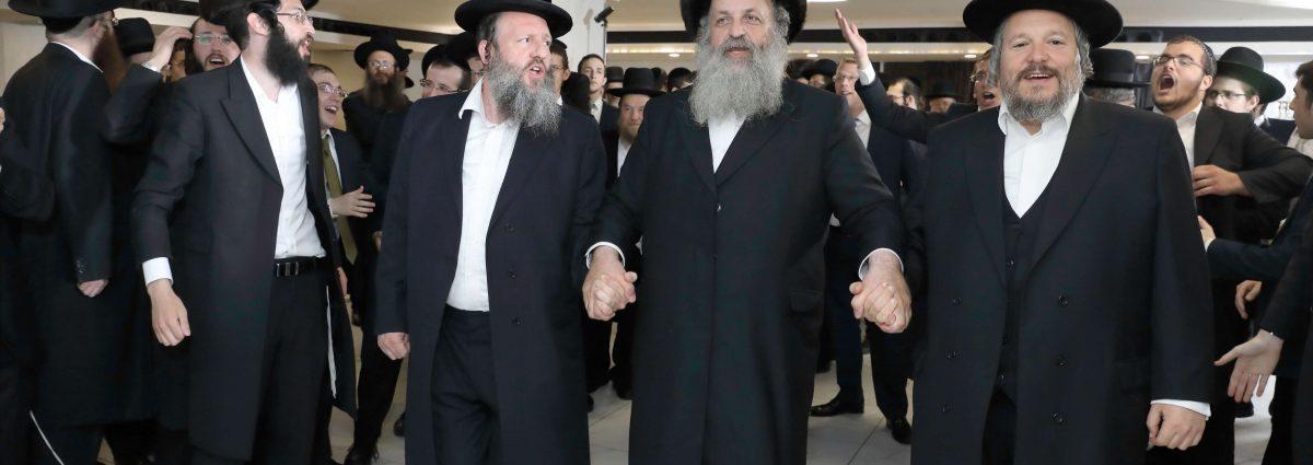 חתונת בנו של הרב צבי ברוורמן ראב'
