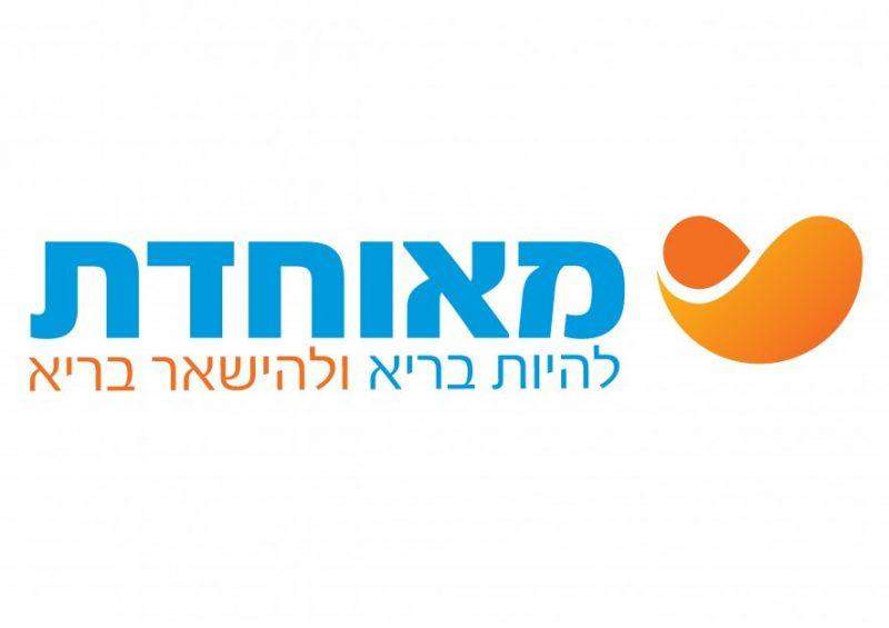 מאוחדת לוגו