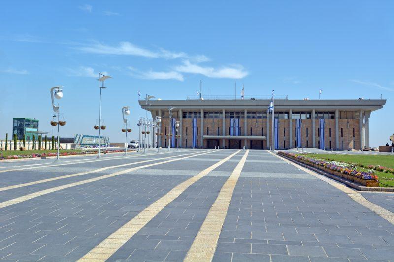 ירושלים: הכנסת, בניין הפרלמנט הישראלי בירושלים, ישראל | צילום: סוככנות depositphotos