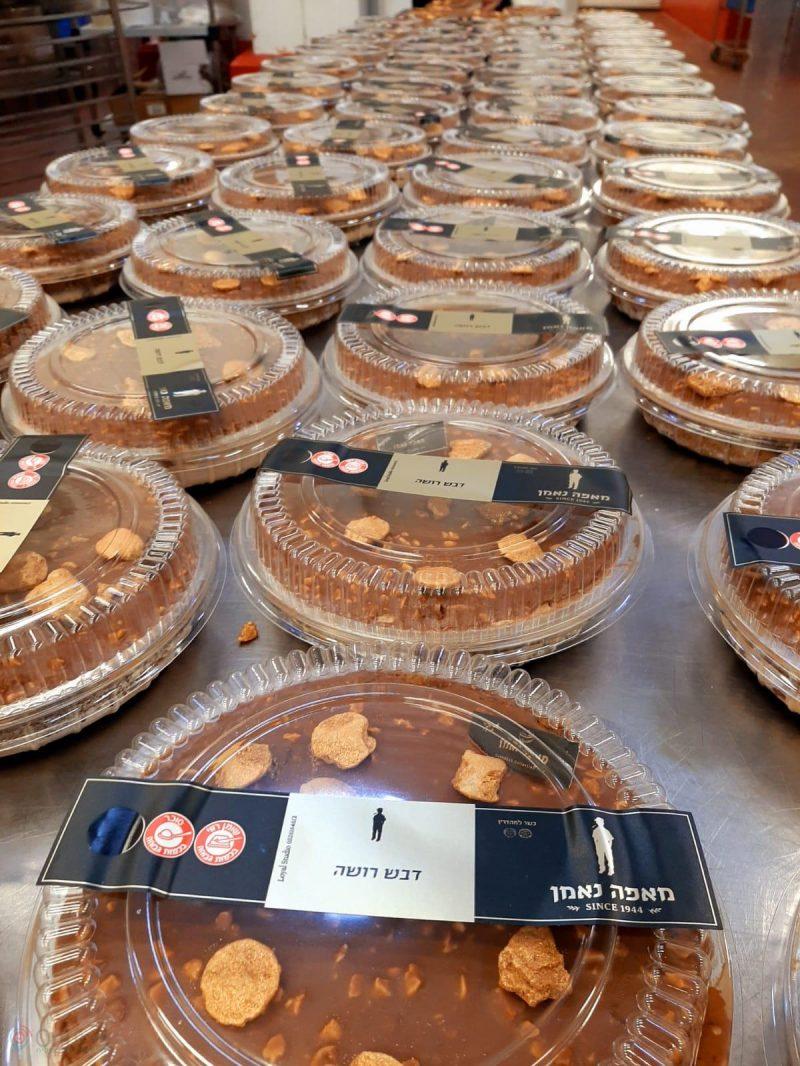 עוגות דבש במאפה נאמן | צילום: יחצ