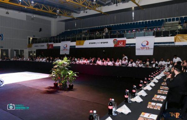 יוזמה ייחודית לקידום העסקים החרדים: ועידת העסקים השניה של עיריית ביתר עילית