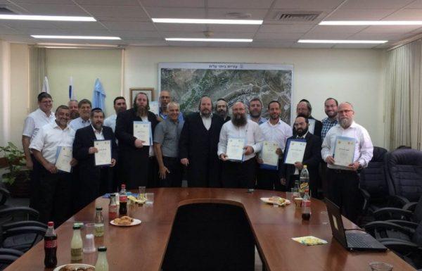 בכירי העירייה ומנהלי המחלקות סיימו בהצלחה קורס ייחודי לניהול מקצועי