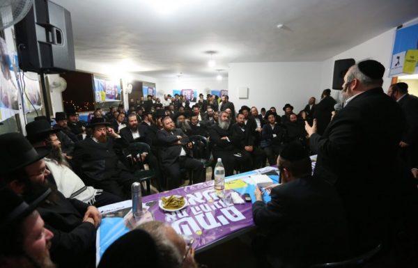 ביתר עילית: השטח צועק אגודת ישראל