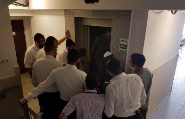 מתנדבי ארגון ידידים בביתר הוכשרו לחילוץ לכודים ממעליות