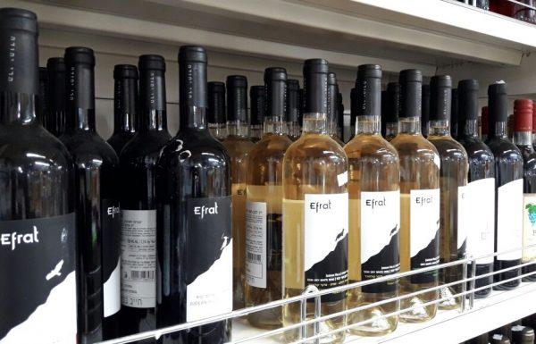 בשורה לצרכנים: תתאפשר רכישת יינות ברשתות השיווק הגדולות גם בשעות המאוחרות