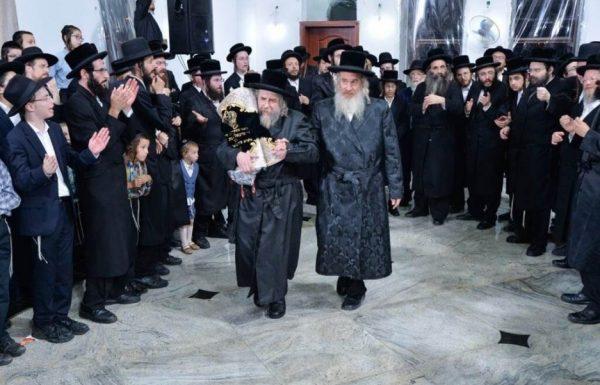 הכנסת ספר תורה לבית הכנסת דחסידי הארניסטייפאל