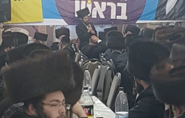 סוגרים רשימות: אגודת ישראל הגישה את רשימתה לוועדת הבחירות.